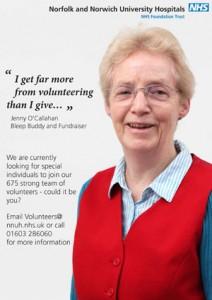 Volunteer recruitment poster 2